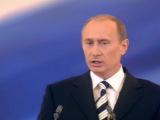 Церемония вступления Дмитрия Медведева в должность Президента России (запись телевизионной трансляции)